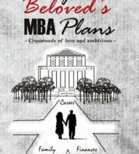 My Beloved's MBA Plans
