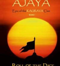 Ajaya Anand Neelakantan