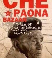 Che in Paona Bazaar by Kishalay Bhattacharjee