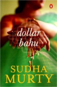 Dollar Bahu by Sudha Murty