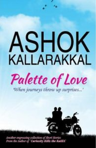 Palette of Love by Ashok Kallarakkal