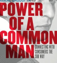 Power of a Common Man by Koral Dasgupta