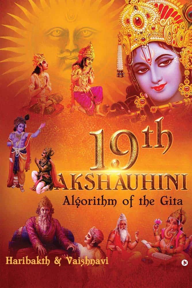 19th akshauhini