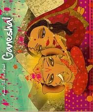 Amma, Tell Me about Ganesha