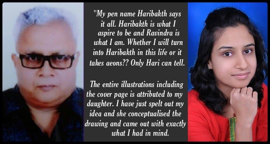 Haribakth Vaishnavi