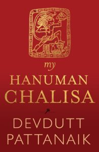 my Hanuman Chalisa by Devdutt Pattanaik