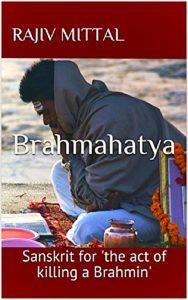 Brahmahatya by Rajiv Mittal