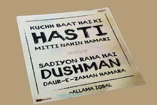 Allama Iqbal Poster Artykite