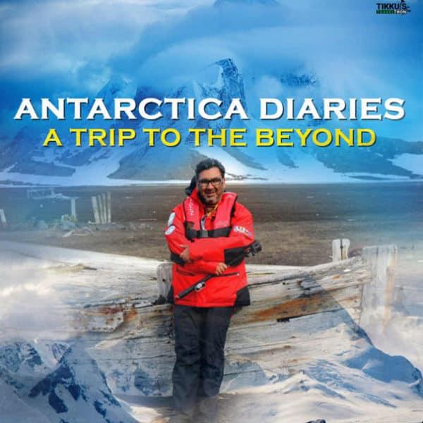 Antarctica Diaries