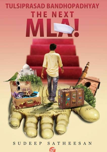 Tulsiprasad Bandhopadhyay: The Next MLA!