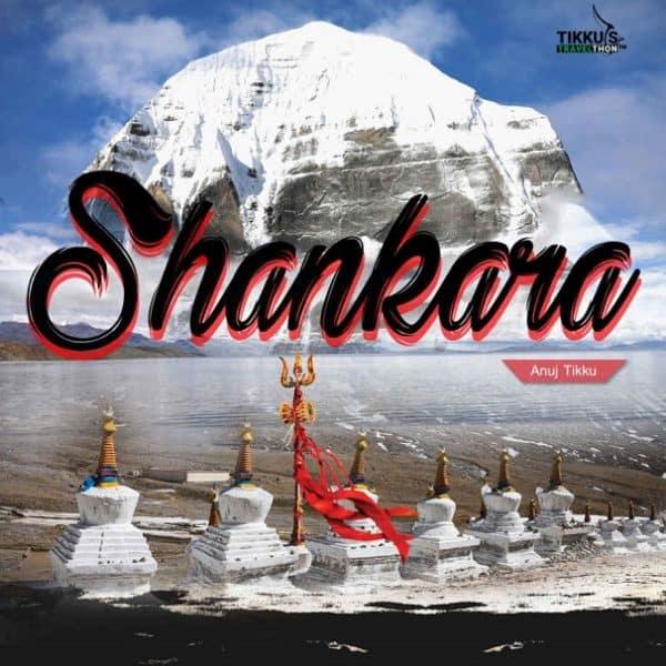 Shankara-The-Mansarovar-Odyssey-by-Anuj-Tikku