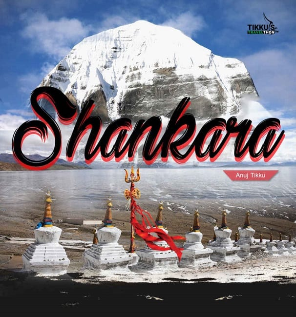 Shankara-the-Mansarovar-Odyssey-Anuj-Tikku-Book-Review