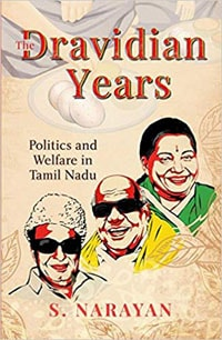 The Dravidian Years by S Narayan