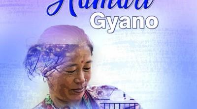 Hamari-Gyano-by-Anuj-Tikku