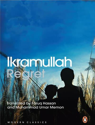 Regret by Ikramullah