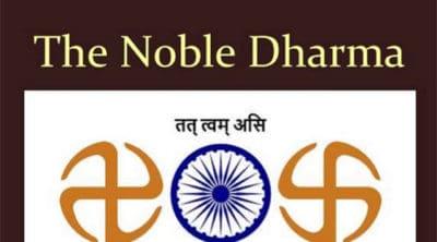Arya Dharma The Noble Dharma by Bollachettira Dhyan Appachu