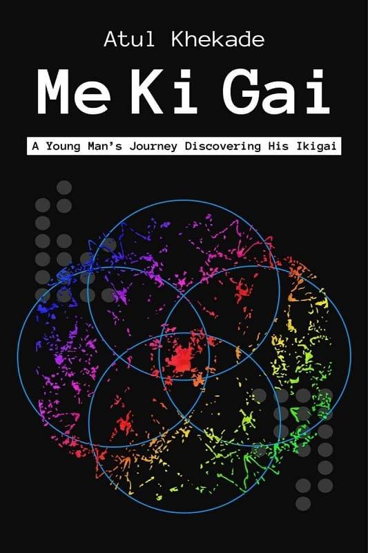 Me Ki Gai by Atul Khekade