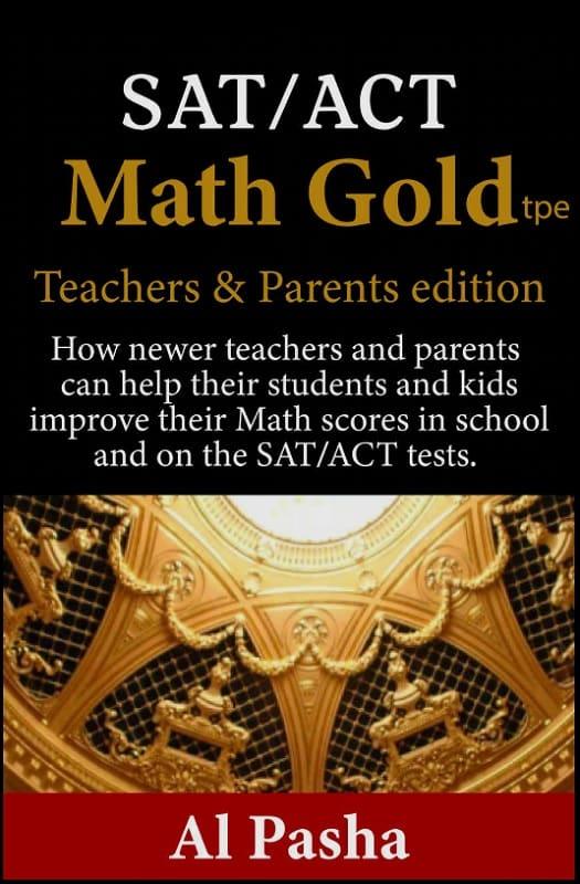 Math Gold TPE by Al Pasha